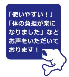 jissorei_voice